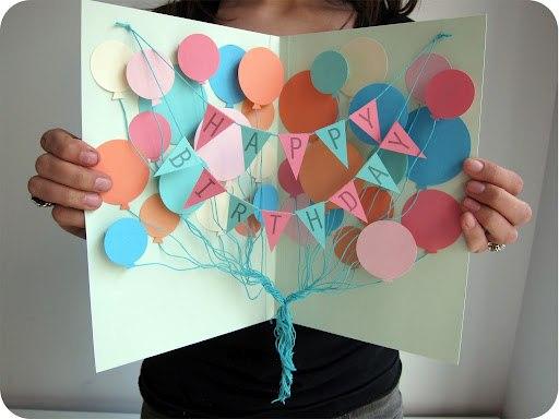 Открытка на день рождения своими руками мастер