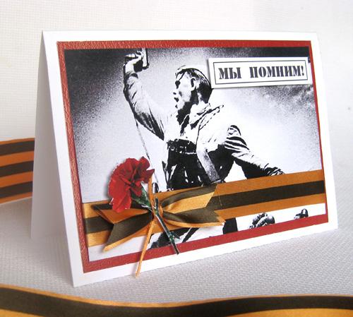 Скрап открытки на 23 февраля своими руками