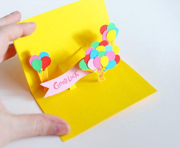 Как сделать открытку своими руками маме на День Рождения