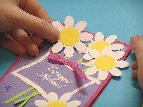 Фото открытки с днём рождения своими руками