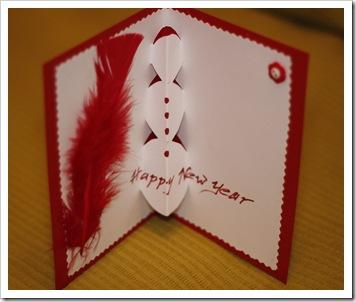 Как делать объёмные открытки новогодняя открытки своими руками