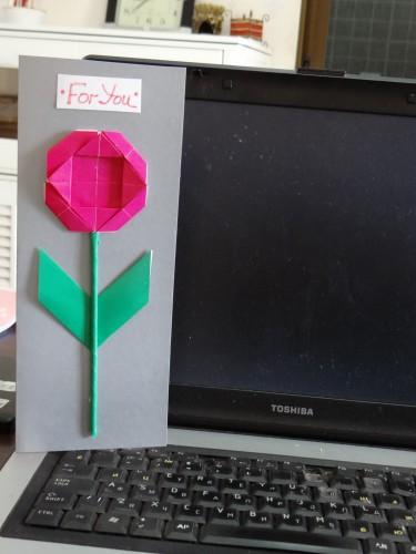 Открытка оригами Ромашка (1)