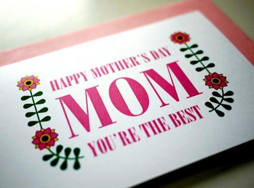 Открытка на День Матери - открытки на День Матери своими руками (2)
