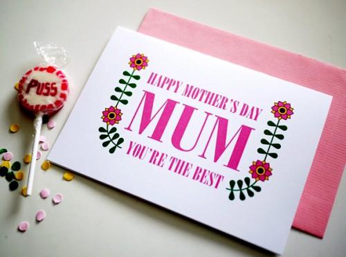 Открытка на День Матери - открытки на День Матери своими руками (3)