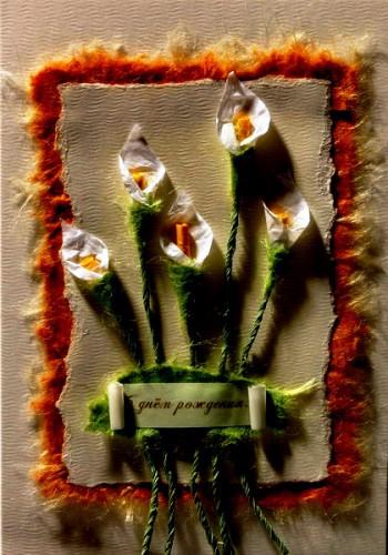 Как сделать красивые открытки своими руками (22)