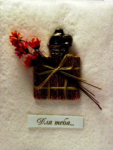 Скрапбукинг открытки с днём рождения своими руками