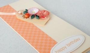 открытки квиллинг +с днем рождения
