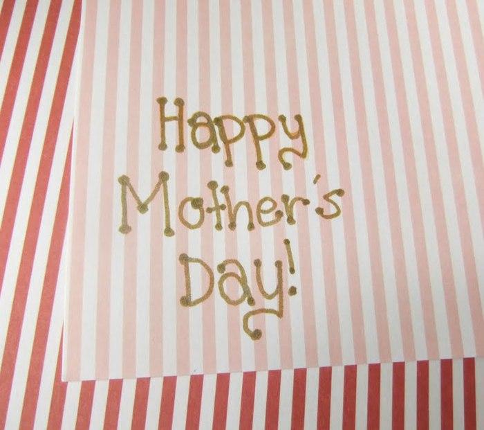 открытка маме своими руками