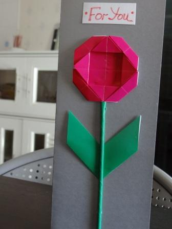 Открытка оригами Ромашка (5)