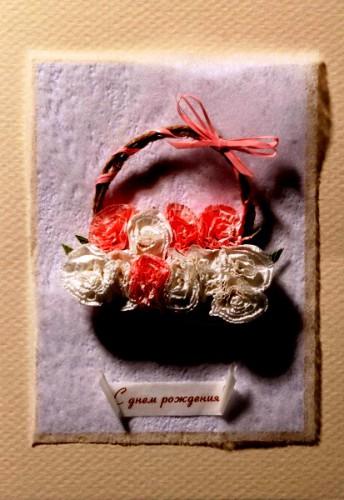 Как сделать красивые открытки своими руками (17)
